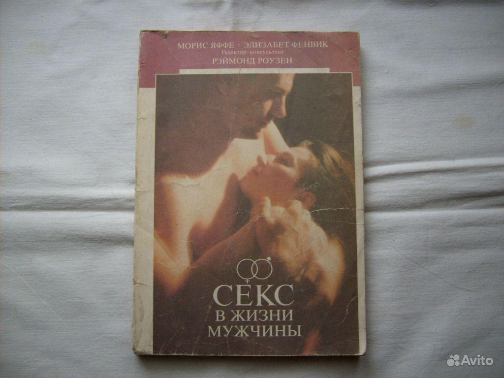 imya-i-seks-muzhchini-i-zhenshini