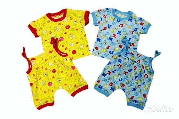 Красивая Детская Одежда Оптом От Производителя