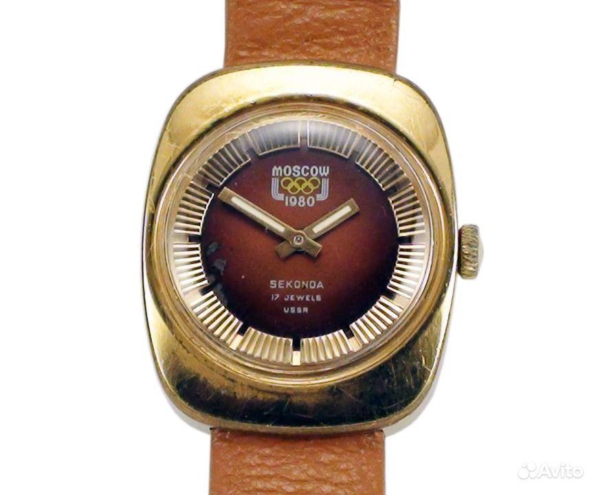 Фото женские часы слава ссср