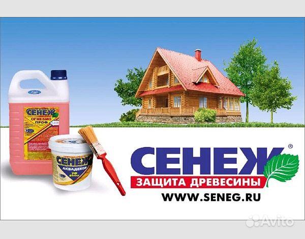 Костроме где в липецке купить сенеж гражданина интересует деятельность