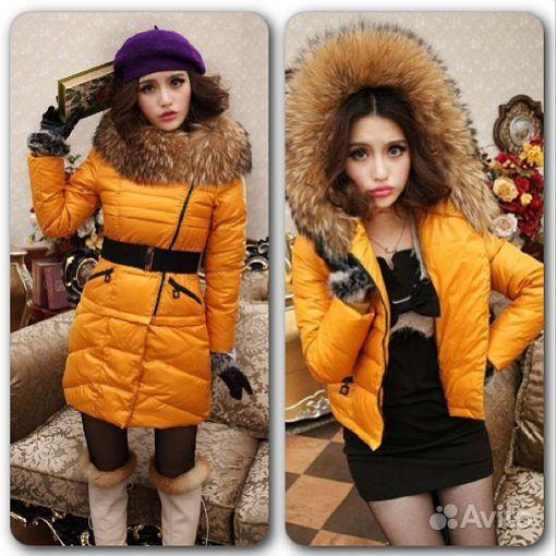 Зимняя Одежда Спб