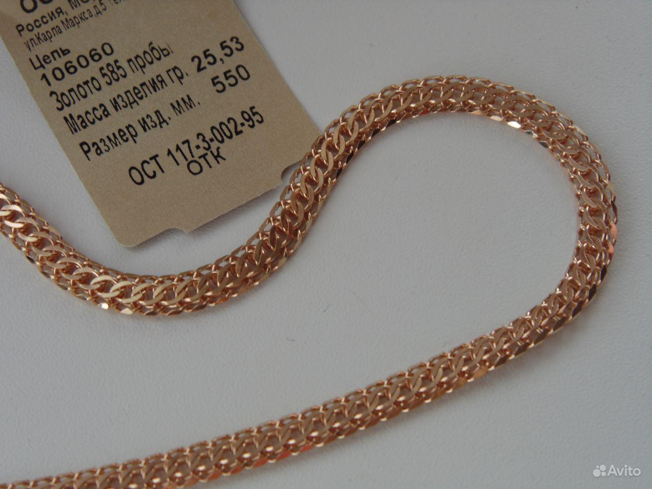 Золотая цепь плетенье питон