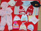 Купить Детскую Одежду В Челябинске