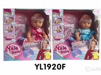Кукла Yale Baby №YL1920F OBL695857