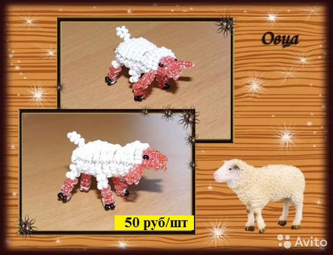 Схема плоская овечки из бисера
