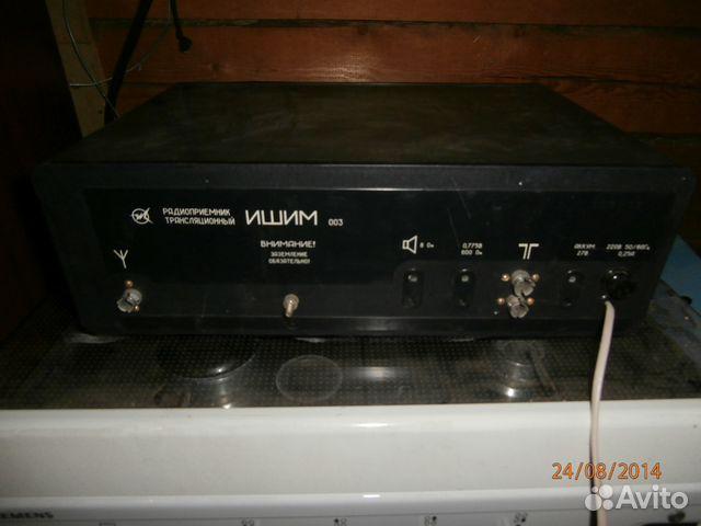 Радиоприёмник трансляционный