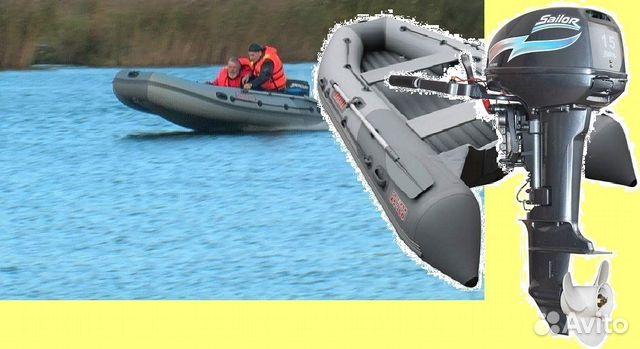 надувная лодка касатка-335 в москве