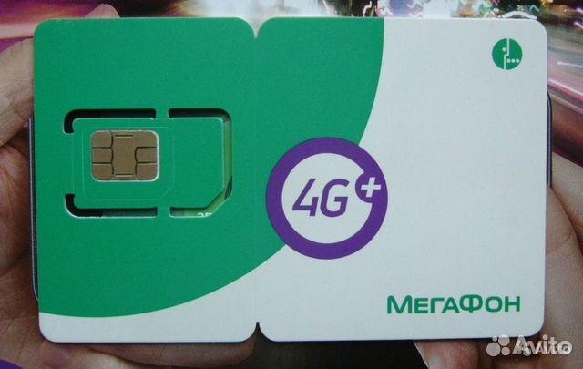 Номера мегафон купить в Пензенской области на Avito - Объявления на сайте Avito