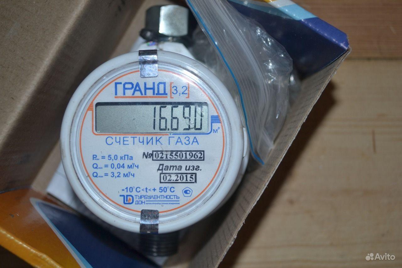 Гранд - 1 ТК цена, купить - ООО НПО «Турбулентность