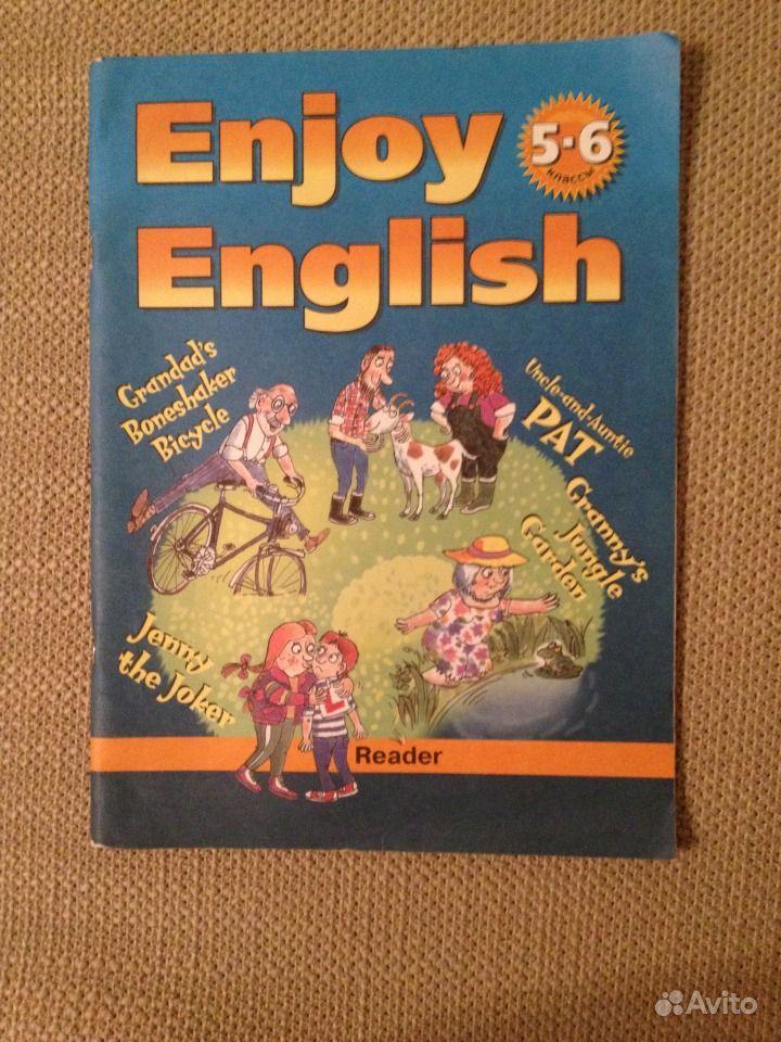 Гдз По Английскому 3 Класс Английский С Удовольствием