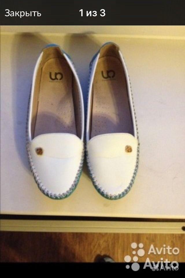 Купить обувь на авито италия балдинини