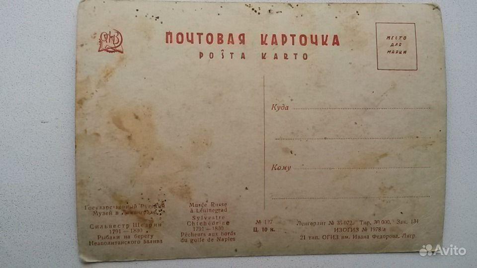 открытки 1935г шкафа