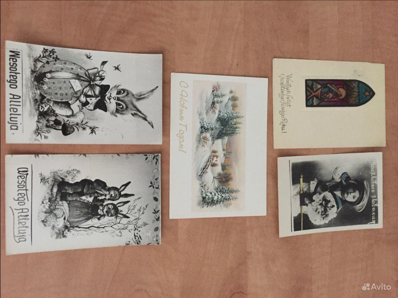 Открытки старые продажа, февраля открытки флеш