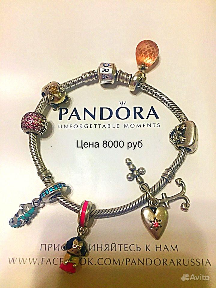 браслет Pandora оригинал Festimaru мониторинг объявлений