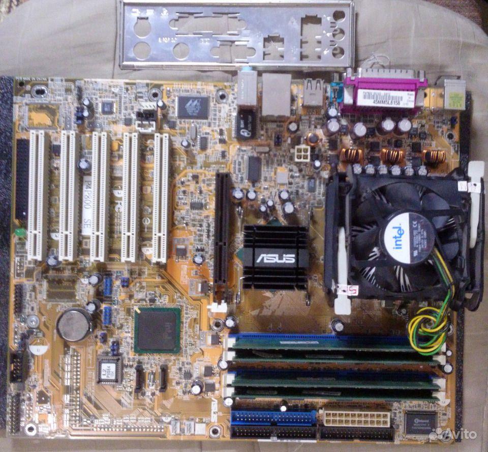 Foxconn 648FX4MR-ES SIS RAID Treiber