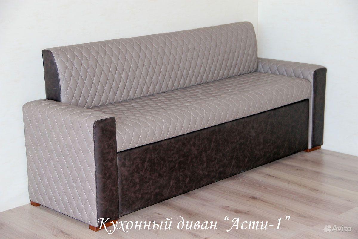 Диван угловой в Московск.обл с доставкой
