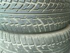 Зимние шины