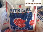 Нитритная соль для мясного производства от 1 кг