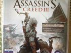 Assassins Creed III   Компания