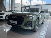 Audi Q5 Sportback, 2021