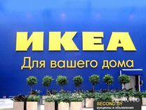 Авито пангоды бесплатные объявления работа подать объявление ахтубинск