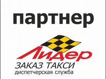 Работа на авито челябинская область свежие вакансии свежие вакансии в черепаново в центре занятости