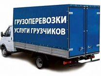 работа в городе михайловск водитель категории с