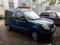 Renault Kangoo, 2004 г., Ярославль