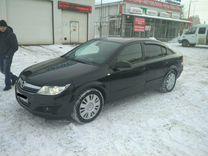 Opel Astra, 2008 г., Нижний Новгород