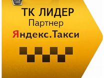Объявления работа продавца омск доска объявлений продажи лекговых автомобилей марки газ по казахстану