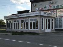Аренда офисов в изобильном помещение для фирмы Угрешская