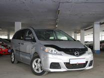Mazda 5, 2008 г., Тюмень