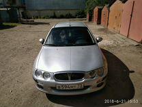 Rover 25, 2000 г., Ульяновск