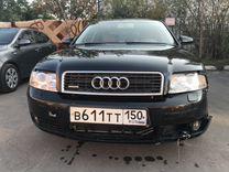 Audi A4, 2004 г., Москва