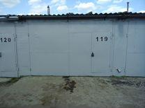 Авито купить гараж в свао купить гараж волжском районе саратова