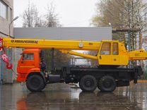 Автокран Ивановец кс-45717К-3, 2019 г