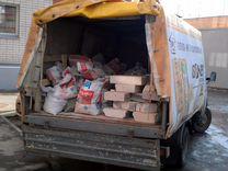Вывоз утилизация мусора