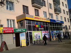 Коммерческая недвижимость в чебоксарах на авито Аренда офиса 60 кв Тульская Большая улица