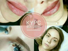 Обучение Microshading brows lips