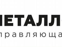 Работа во владикавказе на авито свежие вакансии грузчик продажа бизнеса вподольске