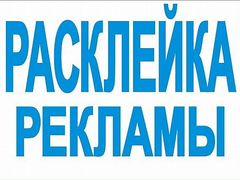 Свежие вакансии на шиномонтаж в москве на авито частные объявления о продажа домов и квартир в оренбурге недорого