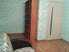 Подать объявление на покупку квартиры в красноярске куда дать объявление о продаже квартиры