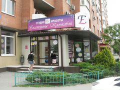 Авито таганрог коммерческая недвижимость аренда кафе готовый бизнес общепит аренда офиса на маршала казакова