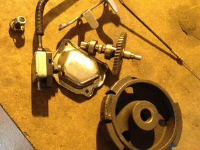 Остатки от лодочного мотора