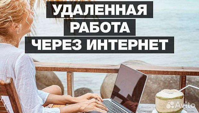 Работа онлайн тюкалинск заработать моделью онлайн в барнаул