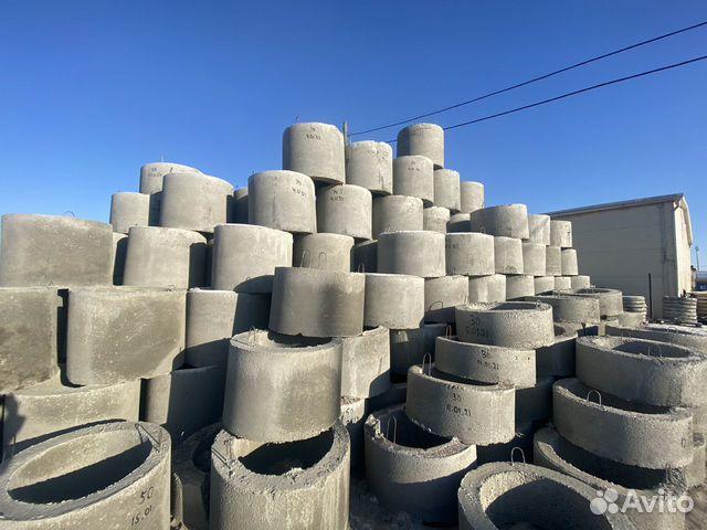 Купить бетон в абакане готовый можно ли газоблок штукатурить цементным раствором