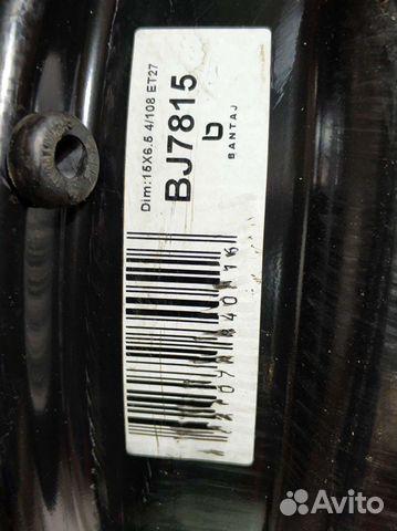 Диск оригинал штамп R 15 на Peugeot, Citroen