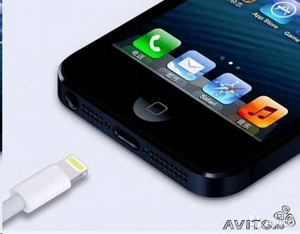 USB кабель для Apple iPhone 5 8-pin Lightning