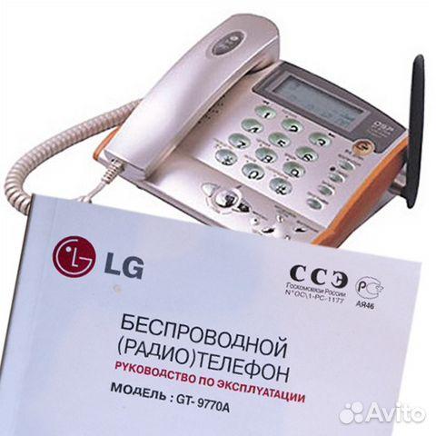 Инструкция lg gt-9770a