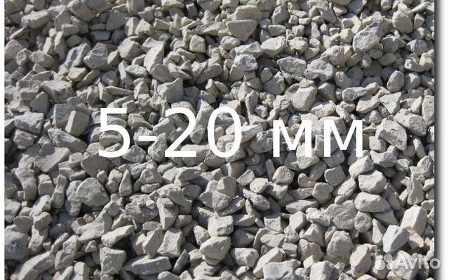 Щебень 5-20 гранитный карьер цена щебень гранитный для дорожек